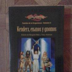 Libros: CUENTOS DE LA DRAGONLANCE - VOLUMEN 2 - KENDERS, ENANOS Y GNOMOS. Lote 149445706