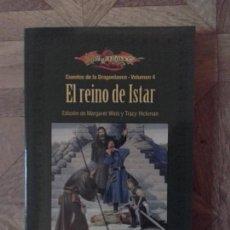 Libros: CUENTOS DE LA DRAGONLANCE - VOLUMEN 4 - EL REINO DE ISTAR. Lote 149445870