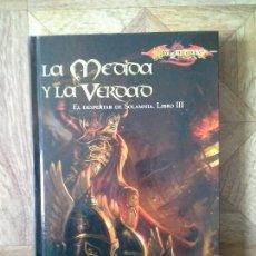 Libros: DOUGLAS NILES - LA MEDIDA Y LA VERDAD. Lote 152125490