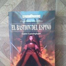 Libros: ELAINE CUNNINGHAM - EL BASTIÓN DEL ESPINO - REINOS OLVIDADOS - LOS ARPISTAS VOLUMEN 4. Lote 156048282
