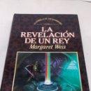Libros: LIBRO LA REVELACION DE UN REY. Lote 160000529