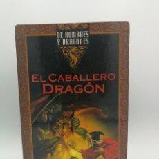 Libros: NOVELA LIBRO CIENCIA FICCION DE HOMBRES Y DRAGONES EL CABALLERO DRAGÓN TIMUN MAS. Lote 164481502