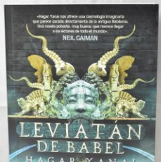 Libros: LEVIATAN DE BABEL. YANAI, HAGAR. Lote 166244138