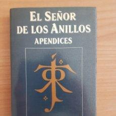 Libros: APENDICES DEL SEÑOR DE LOS ANILLOS 1987 PRIMERA EDICION CASTELLANO TOLKIEN. Lote 176345538