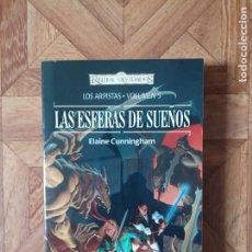Libros: ELAINE CUNNINGHAM - LOS ARPISTAS - VOLUMEN 5 - LAS ESFERAS DE SUEÑOS. Lote 197814956