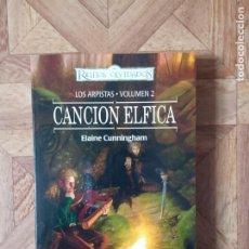 Libros: ELAINE CUNNINGHAM - LOS ARPISTAS - VOLUMEN 2 - CANCIÓN ÉLFICA. Lote 197815791