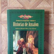 Libros: CUENTOS DE LA DRAGONLANCE - VOLUMEN 3 - HISTORIAS DE ANSALON. Lote 197831050