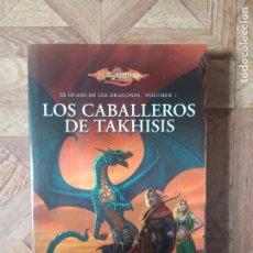Libros: WEIS HICKMAN - LOS CABALLEROS DE TAKHISIS - EL OCASO DE LOS DRAGONES VOLUMEN 1. Lote 197832115