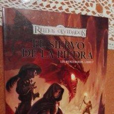 Libros: EL SIERVO DE LA PIEDRA. LOS MERCENARIOS 1. R.A. SALVATORE. Lote 198485081