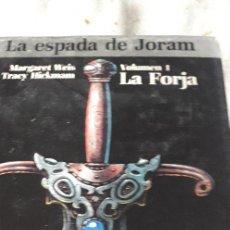 Libros: LA ESPADA DE JORAM-3 VOLUMENES. Lote 213186630