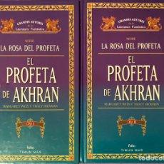 Libros: EL PROFETA DE AKHRAN. Lote 217103043