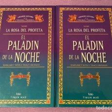 Libros: EL PALADÍN DE LA NOCHE. Lote 217103416