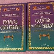 Libros: LA VOLUNTAD DEL DIOS ERRANTE. Lote 217103701