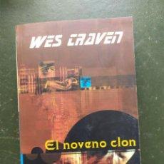 Libros: EL NOVENO CLON. Lote 218914896