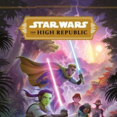 Libros: STAR WARS. HIGH REPUBLIC. UNA PRUEBA DE VALOR. Lote 246568350