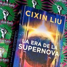 Libros: LA ERA DE LA SUPERNOVA CIXIN LIU. Lote 262148960
