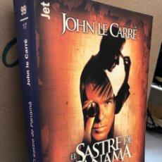Libros: EL SASTRE DE PANAMA - JOHN CARRÉ - DEBOLSILLO. Lote 276907908