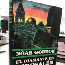 Libros: EL DIAMANTE DE JERUSALÉN NOAH GORDON. Lote 281876098