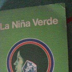Libros: LA NIÑA VERDE. HERBERT READ EDITORIAL: MINOTAURO, 1979. Lote 288059868