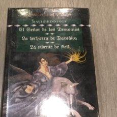 Libros: DAVID EDDINGS - CRONICAS DE MALLOREA 2. Lote 290062233
