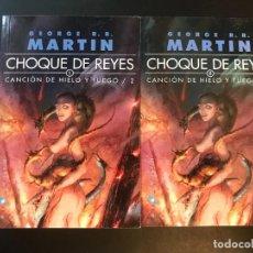 Libros: CHOQUE DE REYES I II CANCIÓN DE HIELO Y FUEGO GIGAMESH BOLSILLO. Lote 294386918