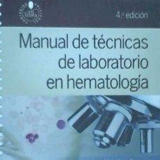Libros: MANUAL DE TÉCNICAS DE LABORATORIO EN HEMATOLOGÍA ELSEVIER. Lote 103682686