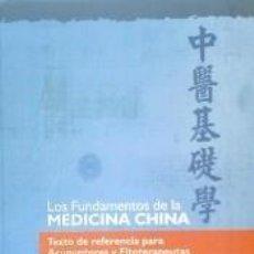 Libros: LOS FUNDAMENTOS DE LA MEDICINA CHINA. Lote 221086747
