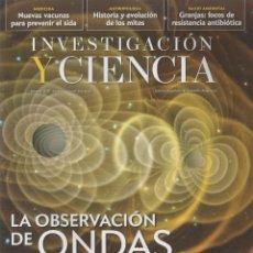 Libros: INVESTIGACIÓN Y CIENCIA. FEBRERO, 2017. Lote 221882673