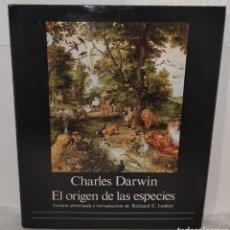 Libros: LIBRO - EL ORIGEN DE LAS ESPECIES-CHARLES DARWIN - CIRCULO DE LECTORES-1984. Lote 230753175