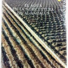 Libros: EL AGUA EN LA AGRICULTURA DE AL - ANDALUS. Lote 237547495