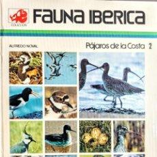 Libros: FAUNA IBERICA.PAJAROS DE LA COSTA 2.. Lote 240718515