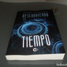Libros: DESCUBRIENDO EL TIEMPO DE FERNANDO GALLEGO. Lote 242890245