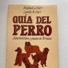 Libros: GUÍA DEL PERRO CARACTERÍSTICAS Y PAUTAS DE 56 RAZAS BENJAMIN HART LYNETTE HART EDITORIAL LABOR 1989. Lote 255567420