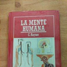Libros: B. DIVULGACIÓN CIENTÍFICA MUY INTERESANTE *PRECINTADO* N°7 LA MENTE HUMANA C. RAYNER. Lote 263051990