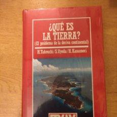 Libros: B. DIVULGACIÓN CIENTÍFICA MUY INTERESANTE *PRECINTADO* N° 50 ¿QUÉ ES LA TIERRA? TAKEUCHI UYEDA. Lote 263094095