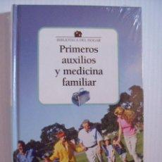 Libros: PRIMEROS AUXILIOS Y MEDICINA FAMILIAR. Lote 73094307