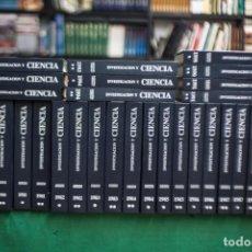 Libros: INVESTIGACIÓN Y CIENCIA. SCIENTIFIC AMERICAN 1979 - 1994. Lote 95334235