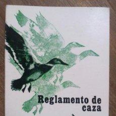 Libros: REGLAMENTO DE CAZA, BANCO DE BILBAO 1971 - 188 PAGINAS. Lote 116459963