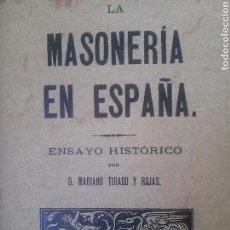 Libros: MASONERIA EN ESPAÑA. Lote 124346248