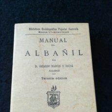 Libros: MANUAL DEL ALBAÑIL. Lote 124610678