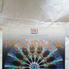Libros: MANDALA, VIAJE A LA UNIDAD DEL SER. BAILEY CUNNINGHAM.. Lote 124722622