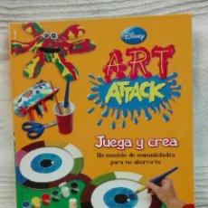 Libros: ART ATTACK, DISNEY, JUEGA Y CREA. Lote 136418586