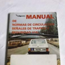 Libros: MANUAL DE CONDUCIR. EDITORIAL PONS. Lote 142418192