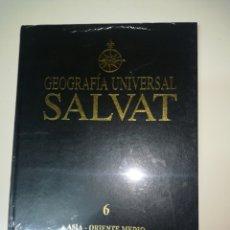 Libros: GEOGRAFÍA UNIVERSAL SALVAT 6 ASIA-ORIENTE MEDIO - ARTICO. Lote 143031617