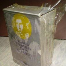 Libros: LAS DISCIPLINAS - IOANNES LODOVICUS VIVES VALENTINUS . VOL 7 . 4 TOMOS , NUEVOS SIN USO , VALENCIA. Lote 144938634
