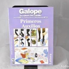 Libros: PRIMEROS AUXILIOS . LA CULTURA DEL CABALLO . HOLDERNESS-RODDAM, JANE. Lote 155147906