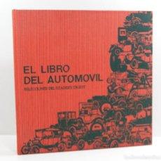 Libros: EL LIBRO DEL AUTOMÓVIL. SELECCIONES DEL READERS DIGEST, 1971. Lote 187223857