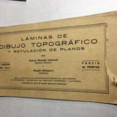 Libros: LAMINAS DE DIBUJO TOPOGRAFICO - ROTULACION DE PLANOS - 7ª EDICION AÑO 1947 . Lote 194366360