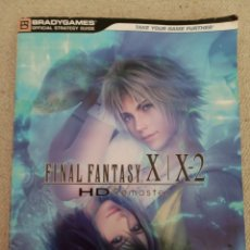 Libros: GUÍA FINAL FANTASY X/X-2 HD REMASTER EN INGLES. Lote 194776577