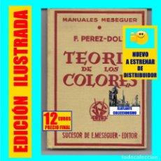 Libros: TEORIA DE LOS COLORES - F. PÉREZ - DOLZ - MANUALES MESEGUER - 1966 - NUEVO DE DISTRIBUIDOR - 12 €. Lote 205137237